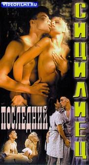 pornoakter-valentino-rezh-dzho-d