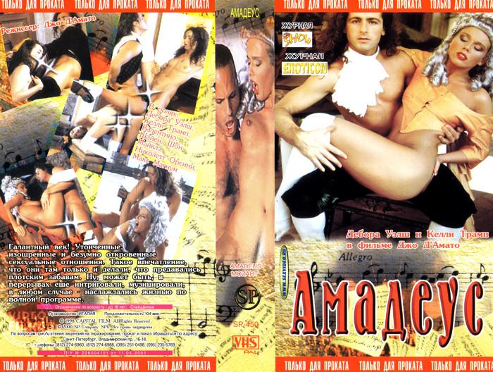 filmi-dzho-d-amato-xxx-onlayn