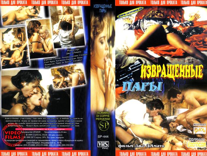 Супер порно фильмы на русском, голые девушки в кандалах